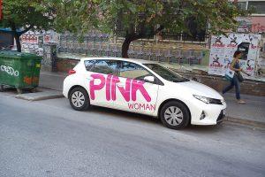 pink-car-a